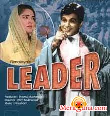 Poster of Leader (1964) - (Hindi Film)